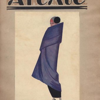 Atelier 1923: Illustrations From Russia's First Fashion Magazine