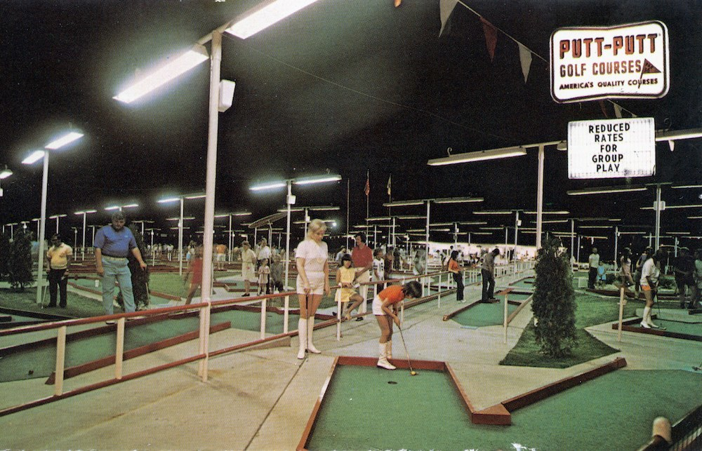 Putt-Putt Golf Course Newport News, VA Warwick Village Shopping Center