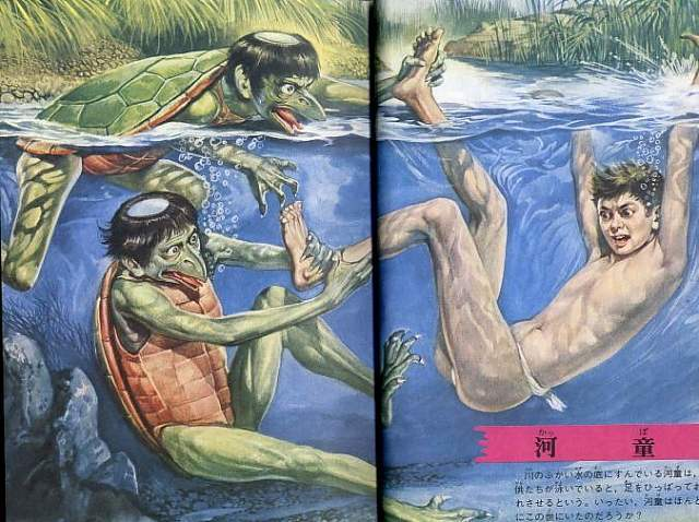 Gōjin Ishihara's Artwork For The Weird Illustrated Book of