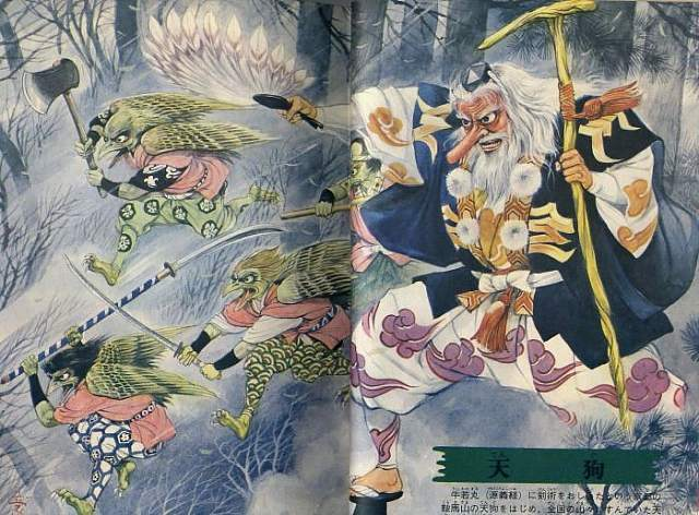 Tengu (bird-like demon), Illustrated Book of Japanese Monsters, 1972