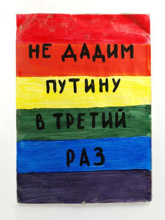 "A message to you Vladimir. Gay rights activist protests at Putin's re-election in 2012: ""We won't give it to Putin a third time."