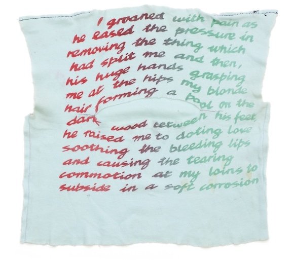 T-shirt with central tear on mint jersey with exterior seaming, unlabelled, Malcolm McLaren and Vivienne Westwood, 1974. 380mm x 365mm. © Malcolm McLaren Estate. Photo: Adrian Hunt