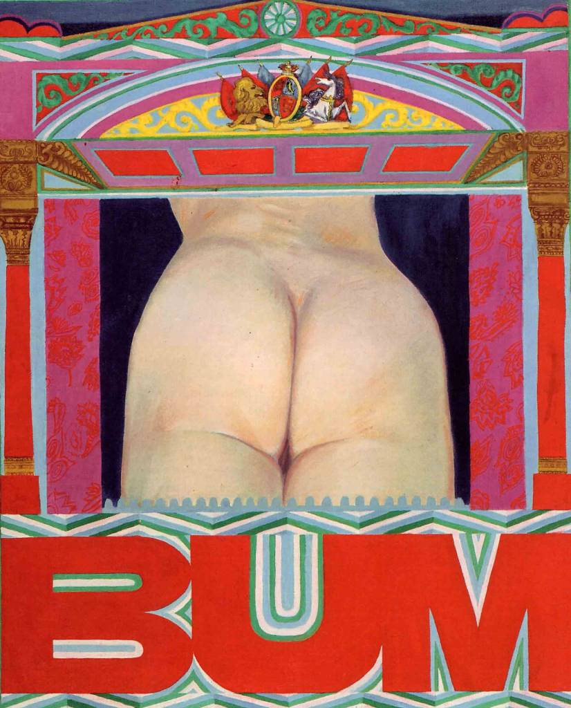 'Bum' by Pauline Boty - the last painting she completed.