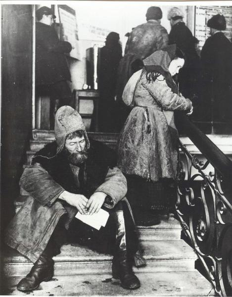 Waiting in the reception of Mikhail Kalinin, Moscow Date: 1924