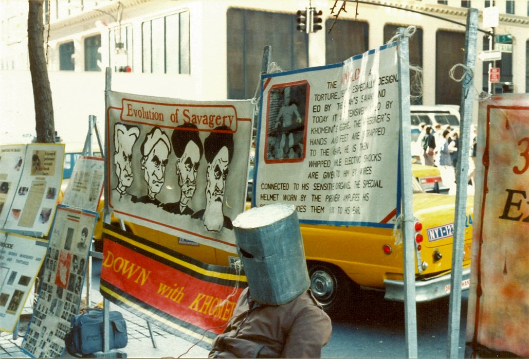A protest against Iranian's religious leader Ayatollah Khomeini, New York City, November 1983.