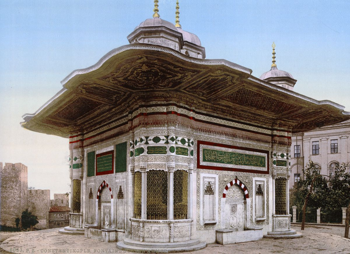 Photochroms of Istanbul Sultan Ahmed fountain