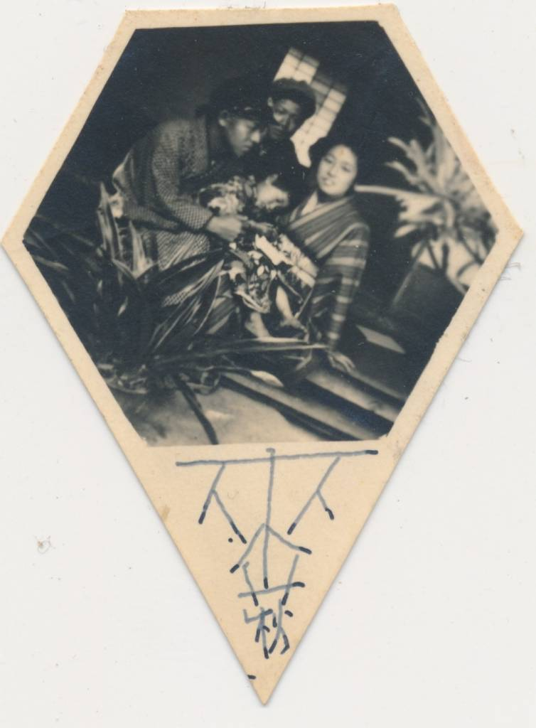 One of my favorite French dealers said another dealer had given him several very tiny little Japanese photos, all in different, eccentric shapes, hexagons, octagons, what-have-yous. Would I like to have them? He sent them to me as a gift. I'm not quite sure what's going on in this one, but i like it. I guess it qualifies as a diamond. [A Real Diamond Diamond]