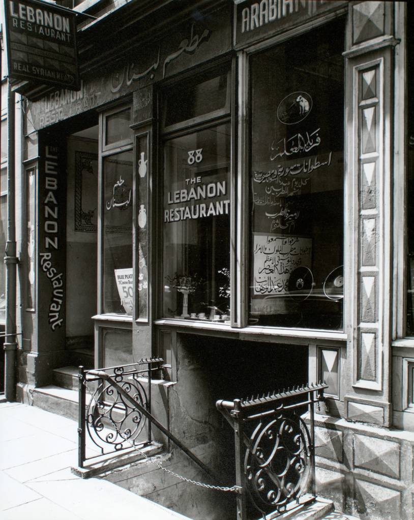 Brooklyn New School >> Berenice Abbott's New York Stores (1930s) - Flashbak