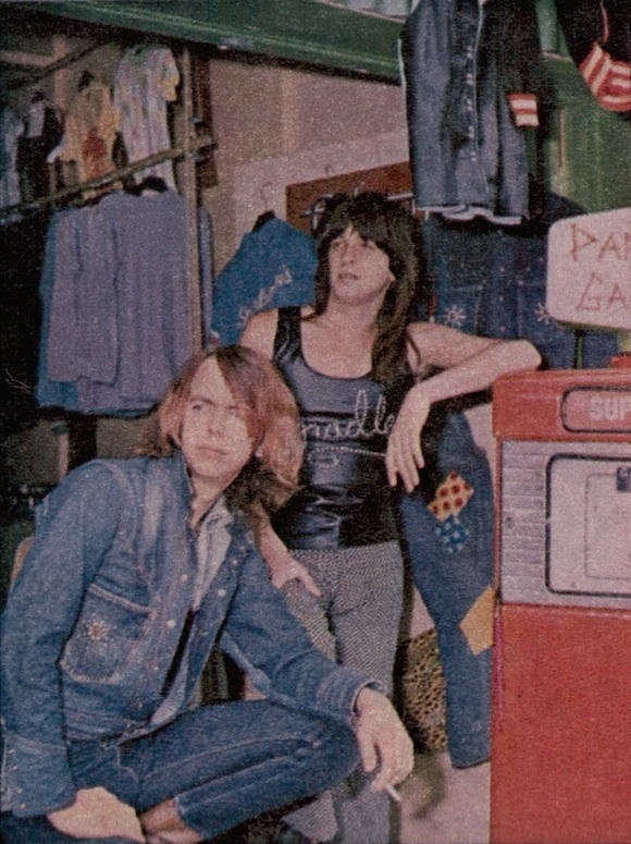 Myles with Bradley Mendelson (in 'Bradley' studded top) outside Paradise Garage. Photographer uncredited