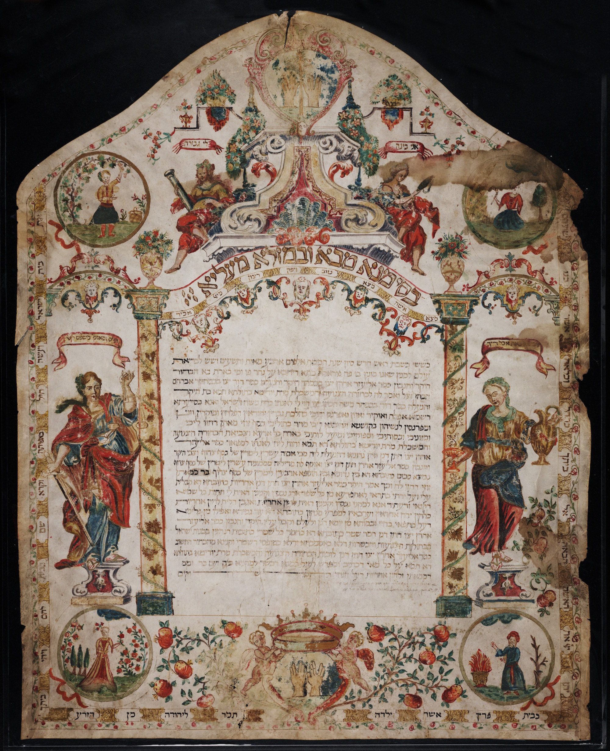 Ketubah Art Jewish Marriage Contracts From The 17th And
