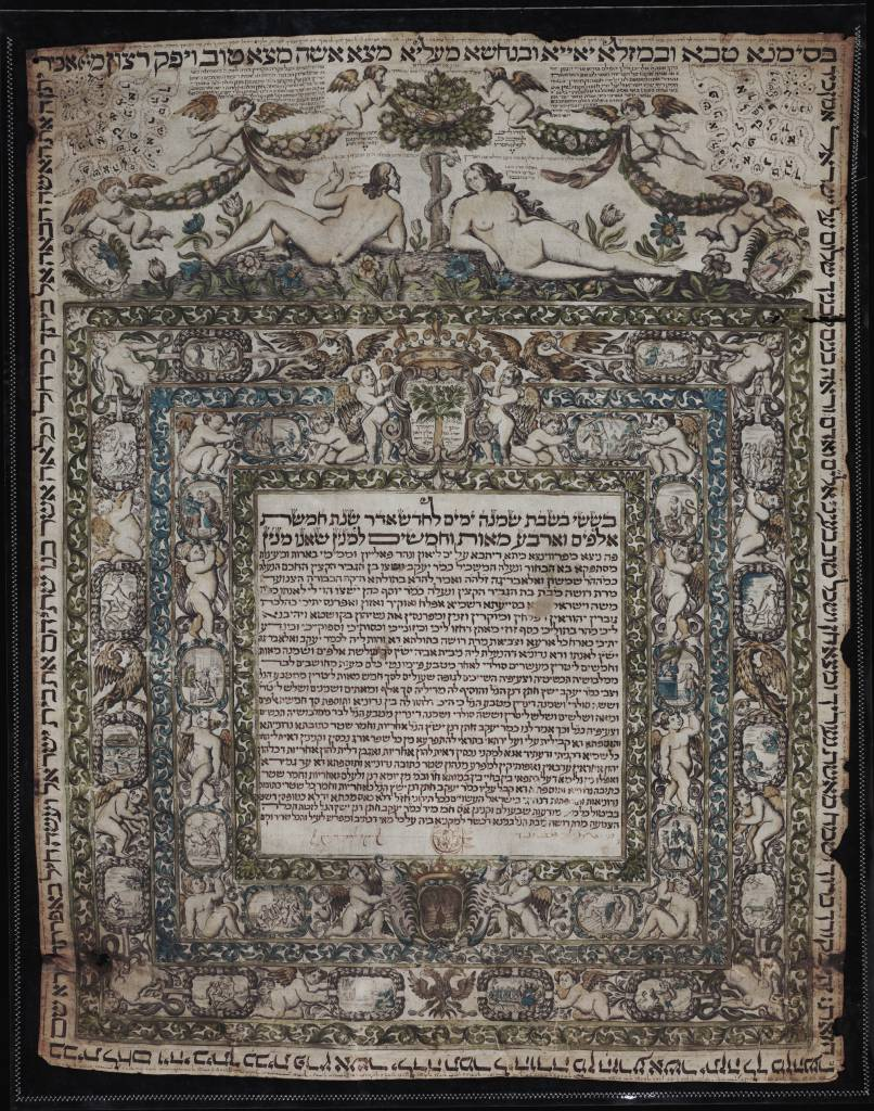 Ketubah : Nice, France, 1690, February 17