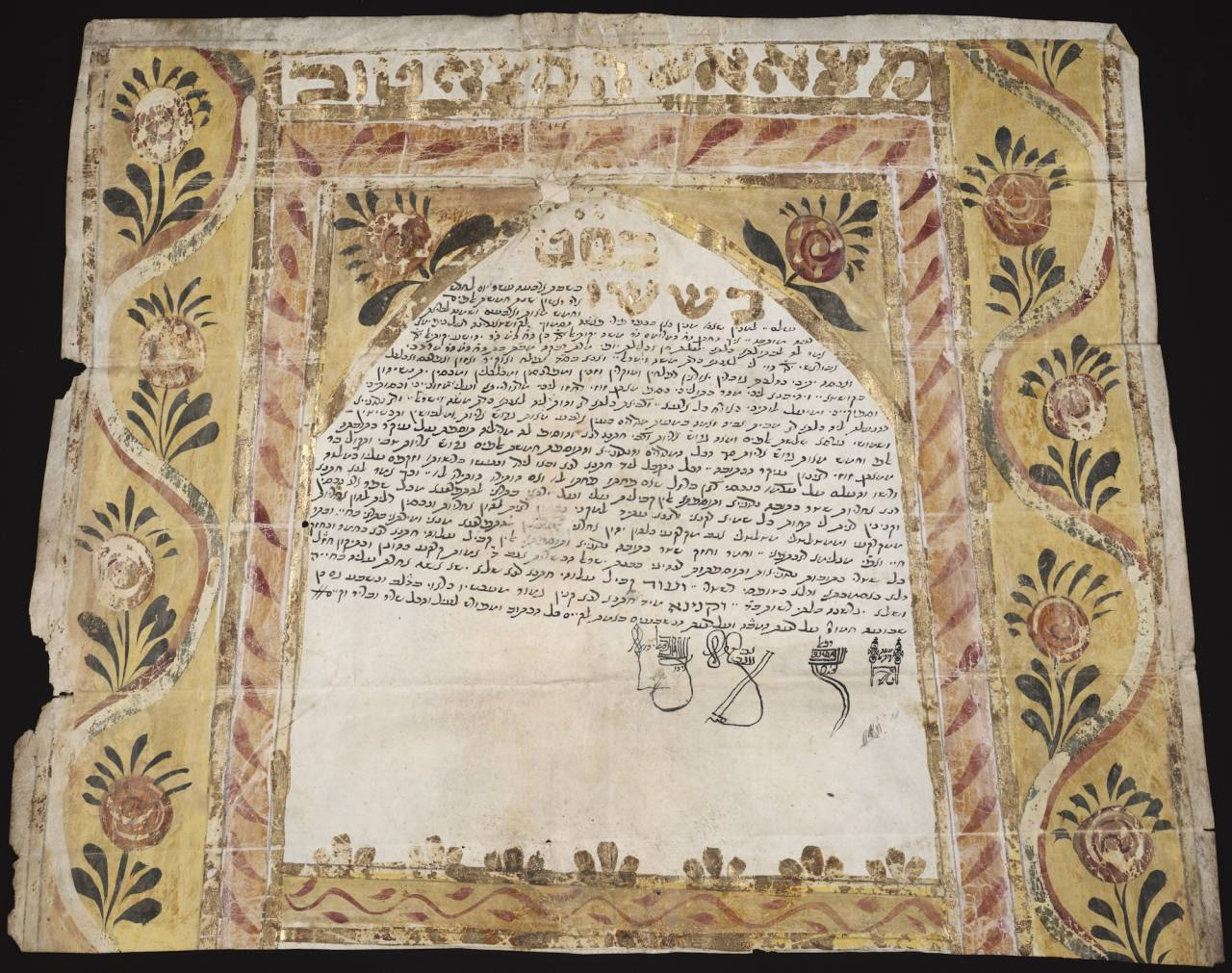 Ketubah : Piri-Pasha, Turkey, 1788, February 22
