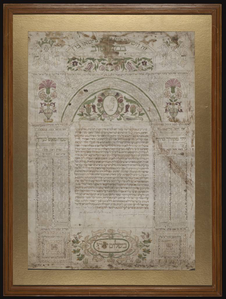 Bride: Yintilah (Gentila) bat Ya'akov Italiyah. Bridegroom: Azri'el Levi ben Avraham Levi Mai. Abstract: Marriage contract, manuscript, ink and paint on vellum, dated 13th of Sivan 5422 (1662) at Mantovah. The text is framed by an elaborate arch. At the top of the arch is the statement This gate is for God, only the righteous will enter through it. Within the arch above the text is a cartouche with a picture with a pitcher pouring water into a basin. This image is in honor of the bridegroom who is a Levite. Throughout the ketubah are Biblical quotations written