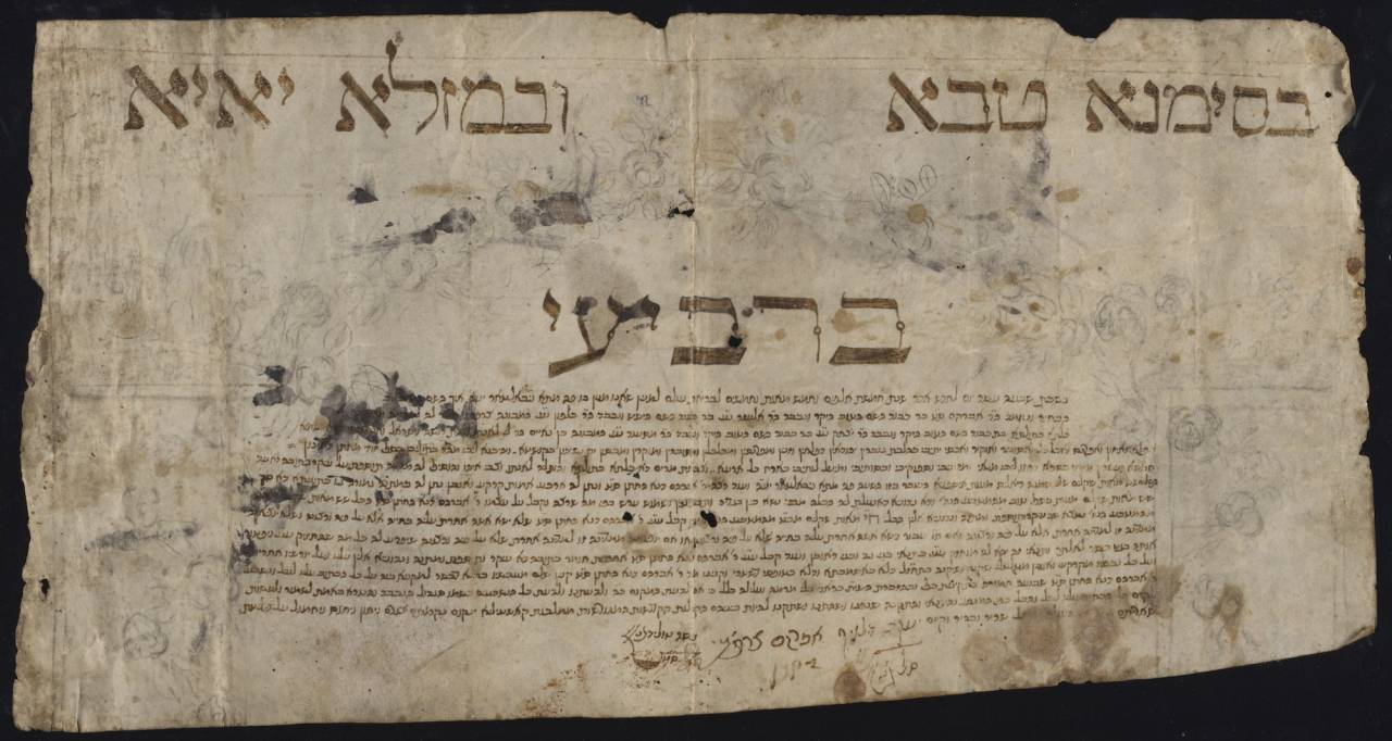 "Marriage contract, manuscript, ink on vellum, dated 17th of Adar 5550 at Gibraltar (1790). The text is in cursive. The outlines of a decoration appear in pencil, but the decoration was never completed. It would appear that the bride and groom were of Shepardic (Spanish-Jewish) families. The text includes a prayer that God show his mercy and protect and preserve """"the exiled from Castile"""" and eventually avenge the injustice done to them."