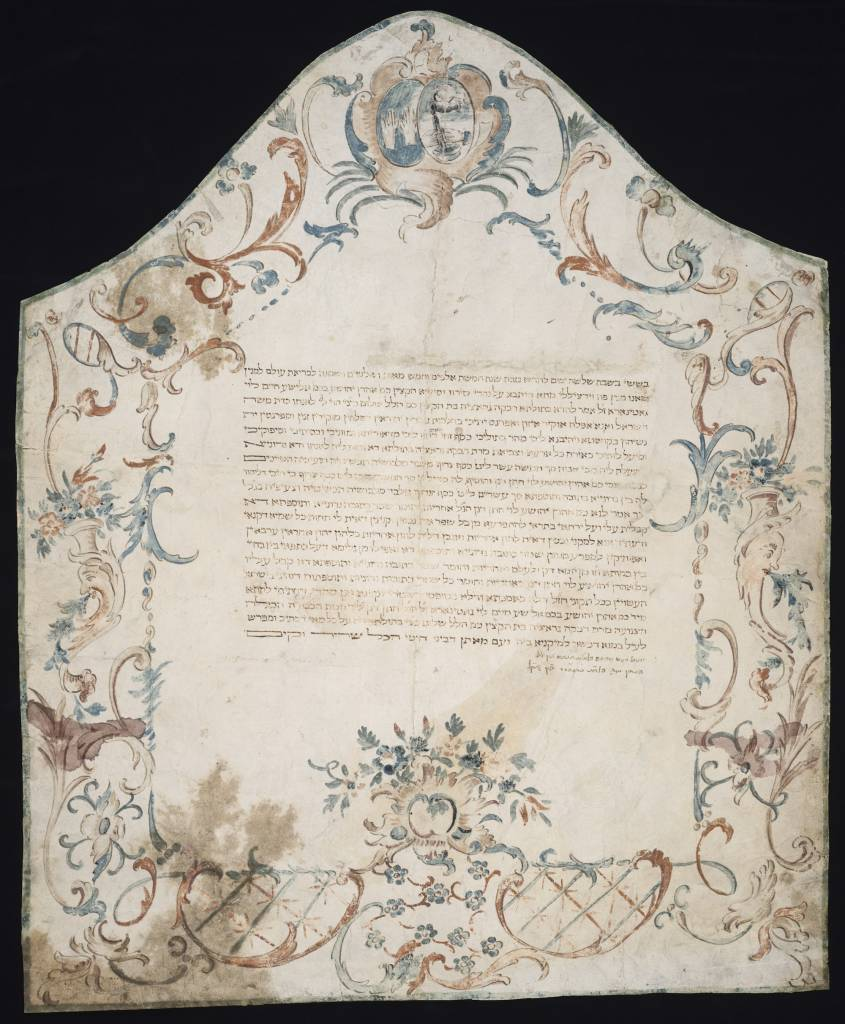 Ketubah : Vercelli, Italy, 1778, January 2