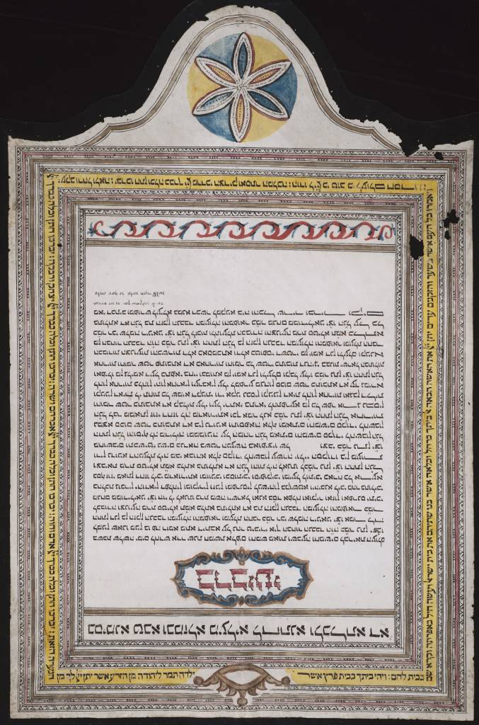 Ketubah : Rome, Italy, 1797, March 1