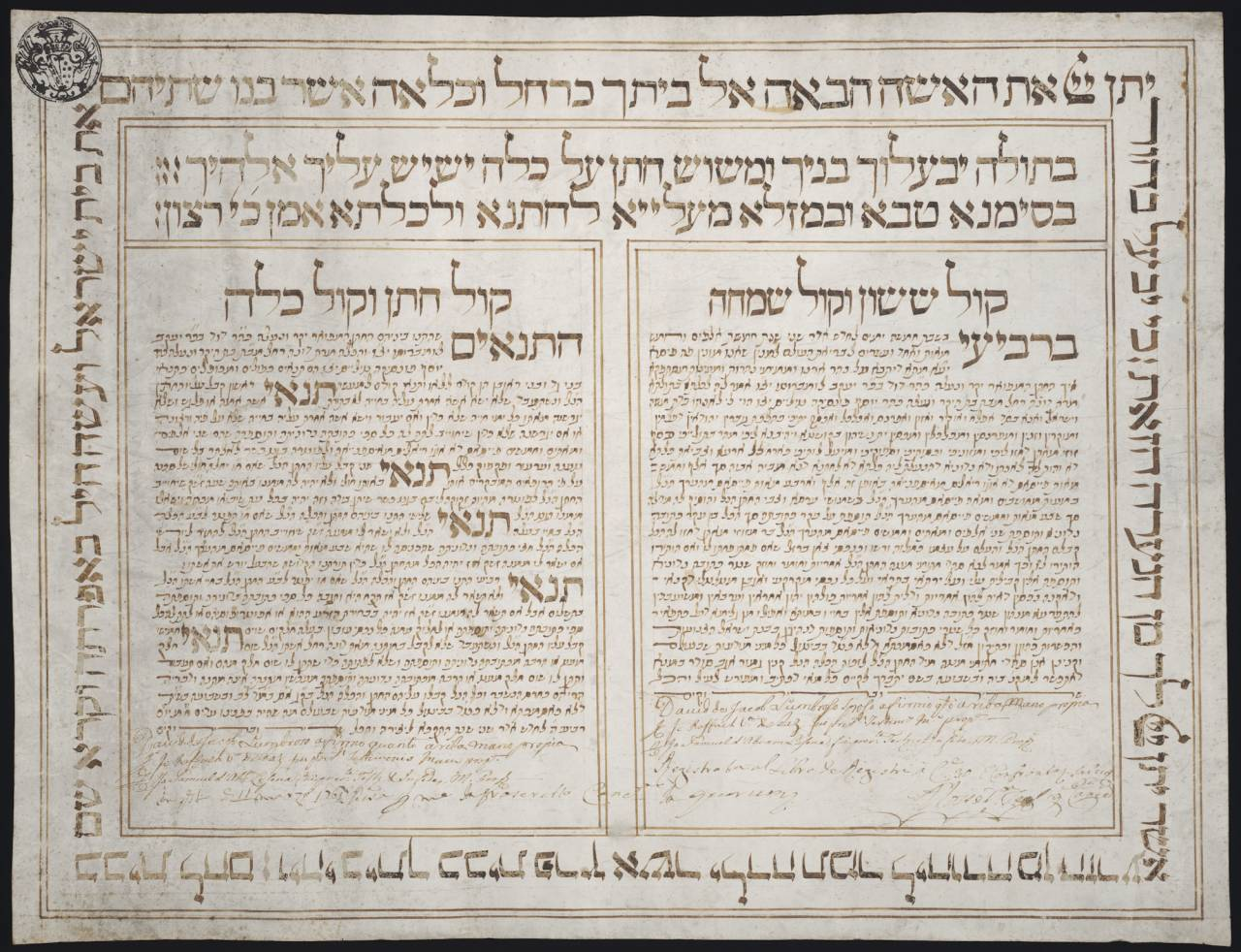 Ketubah : Pisa, Italy, 1761, March 11