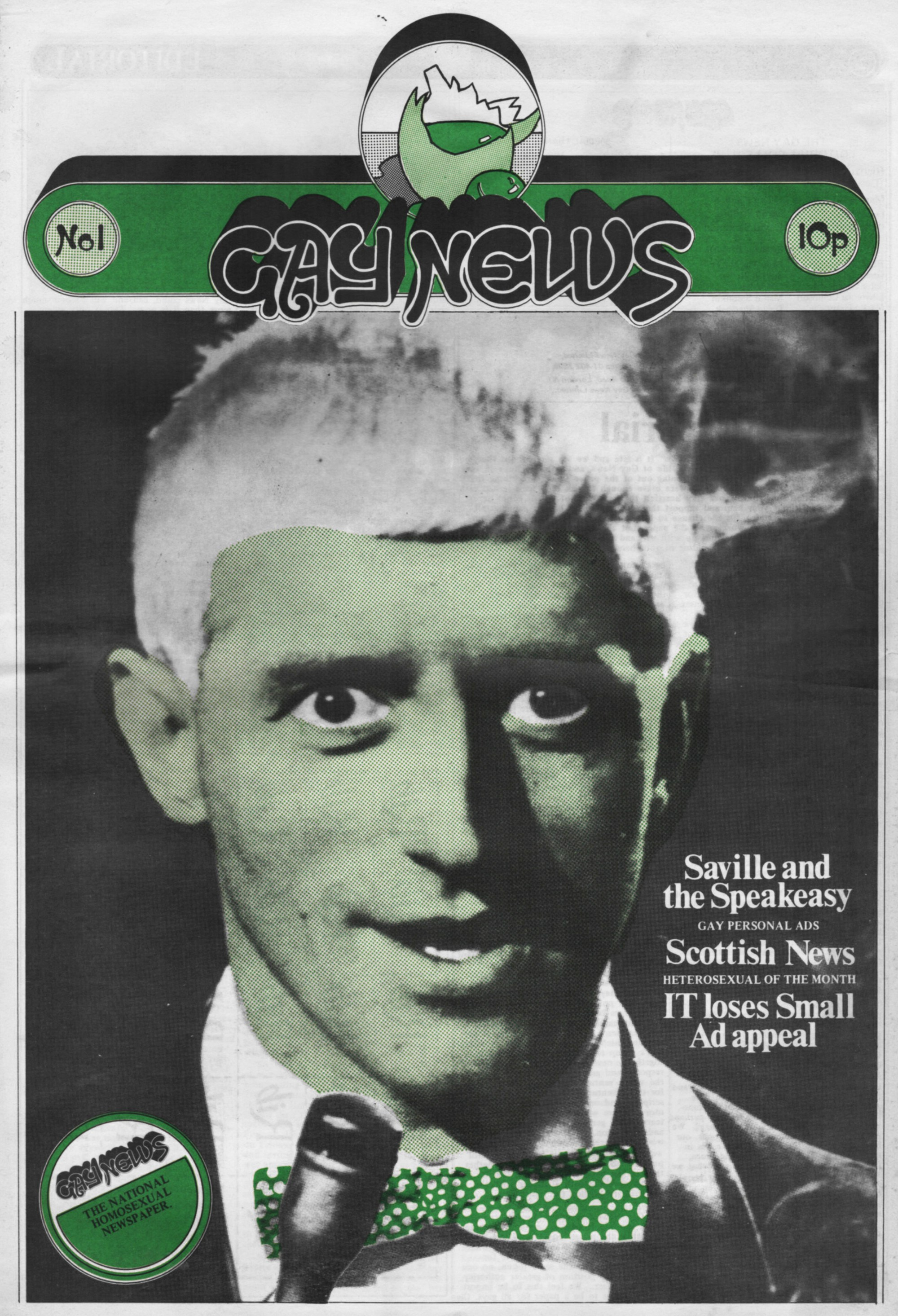 First Issue of Gay News