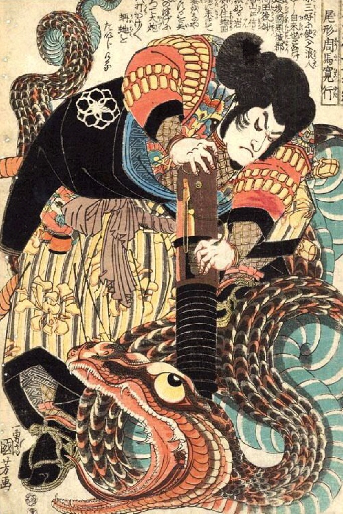 Ogata Shuma Hiroyuki later known as Jiraiya , with a heavy gun, overcoming a huge Snake which has preyed on his friends the Toads. Jiraiya is portrayed as being a ninja.