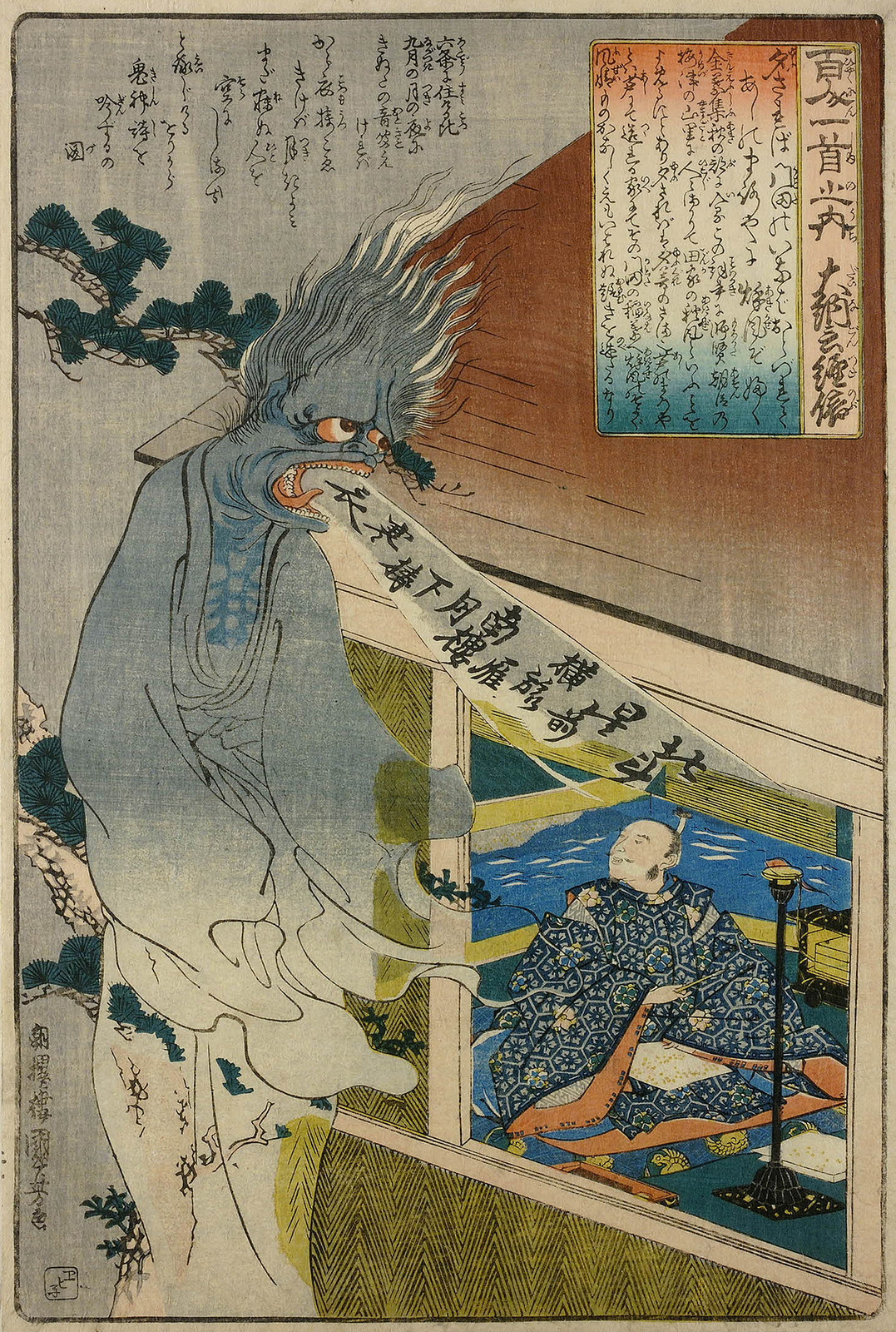Utagawa Kuniyoshi monsters 18th Century woodcuts Japan Japanese myth legend ghosts