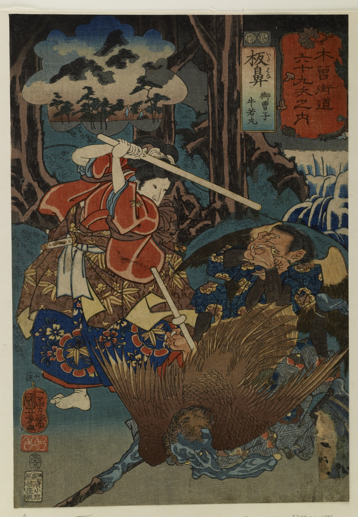 Japanese woodcuts Ushiwakamaru (Yoshitsune as a young boy) is fencing with tengu, a long nosed goblin, using wooden swords near Mount Kurimu near Kyoto.