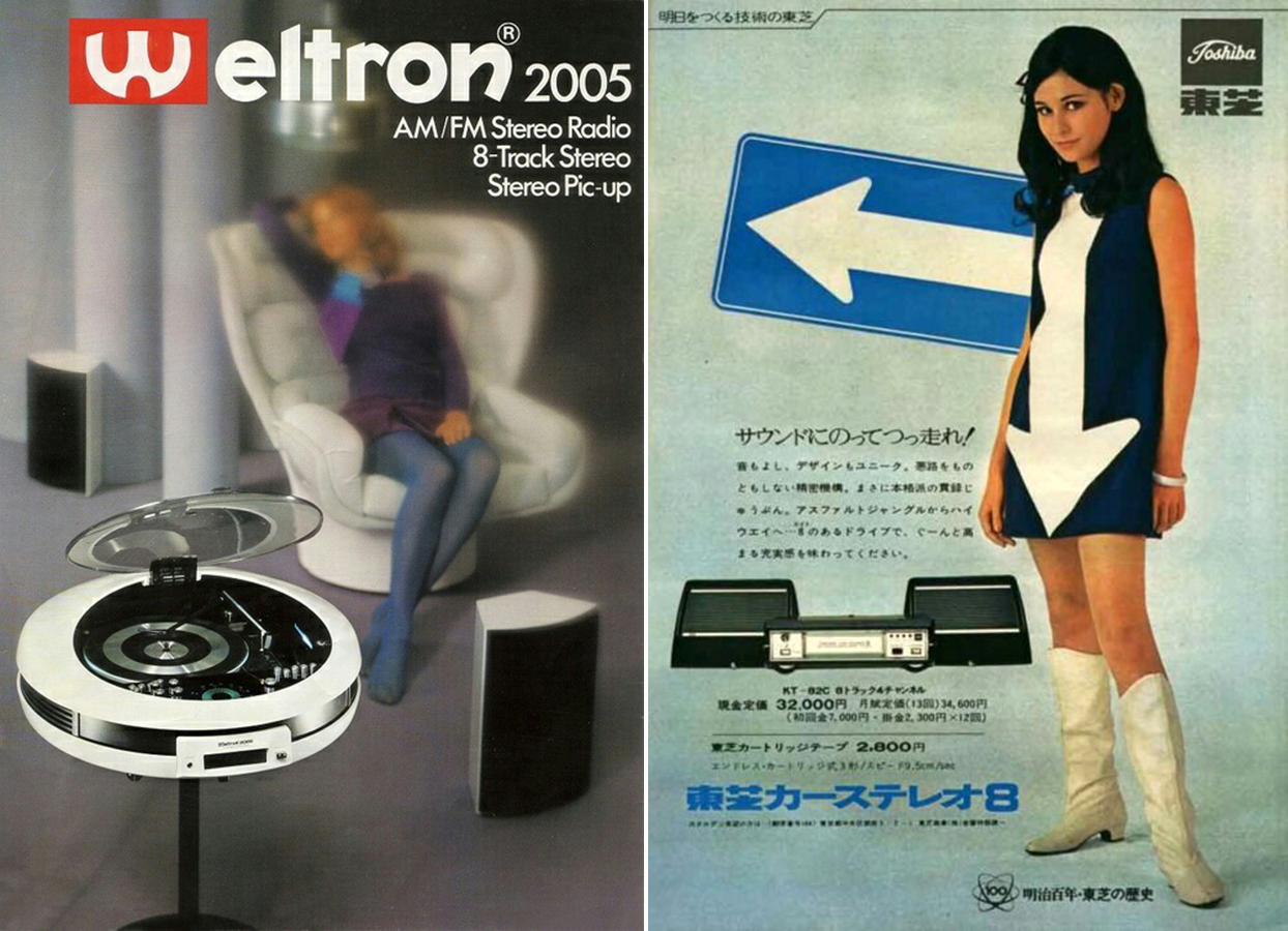 japanese-and-weltron-stereo-advert-vintage