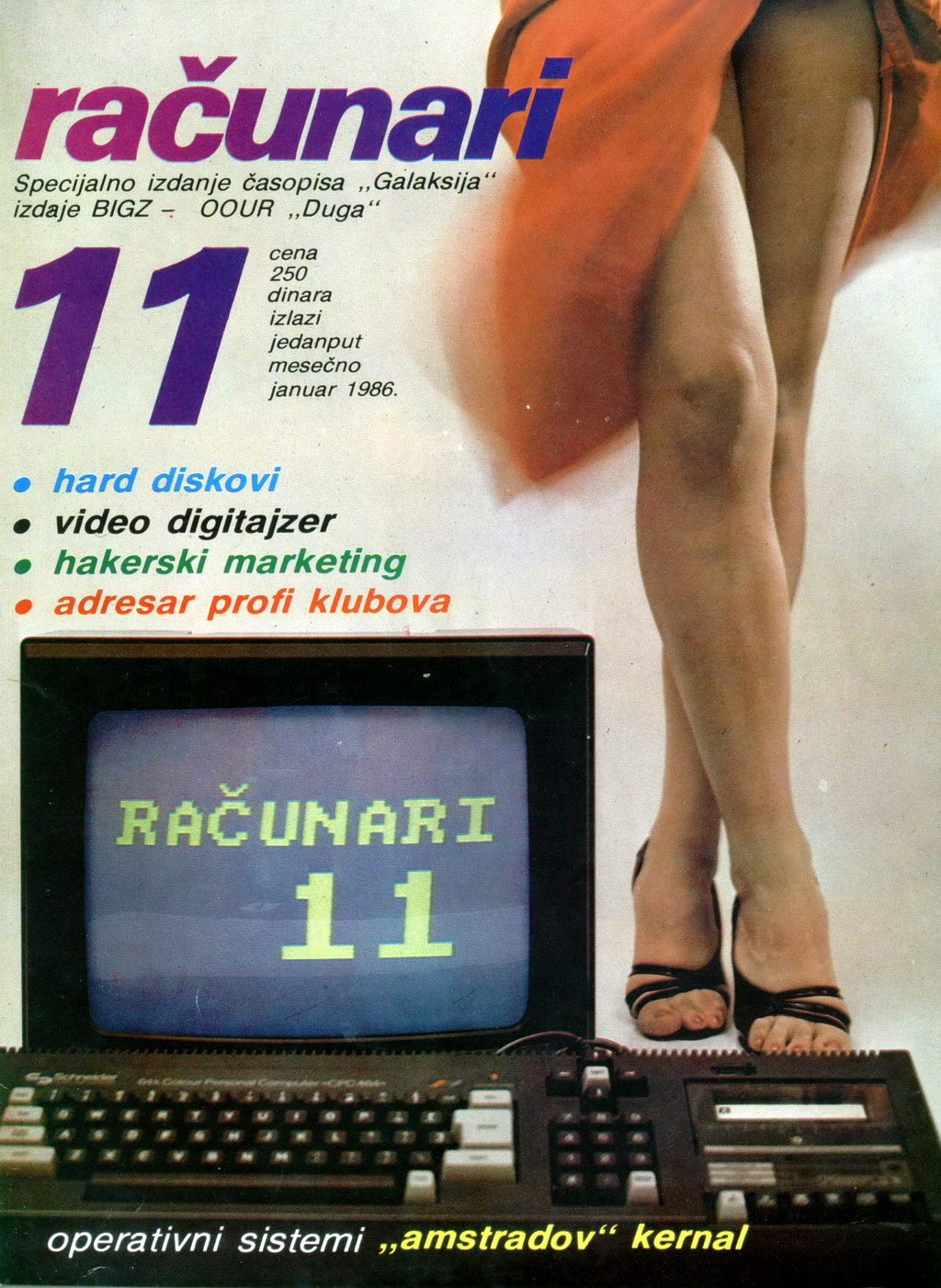 Računari - January 1986