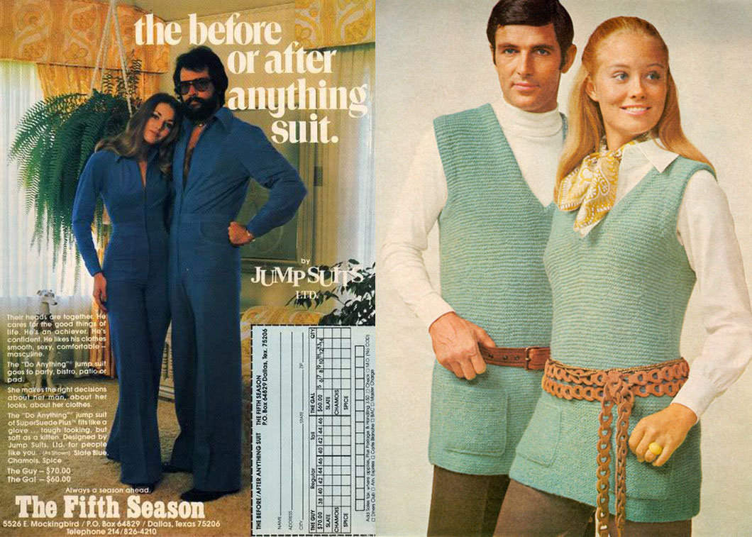 his-and-her-fashions
