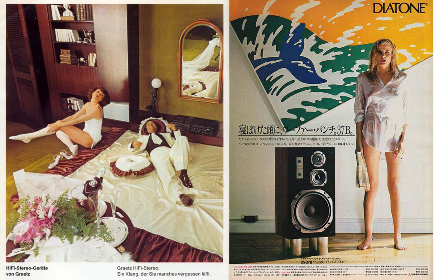 vintage-stereo-adverts-2