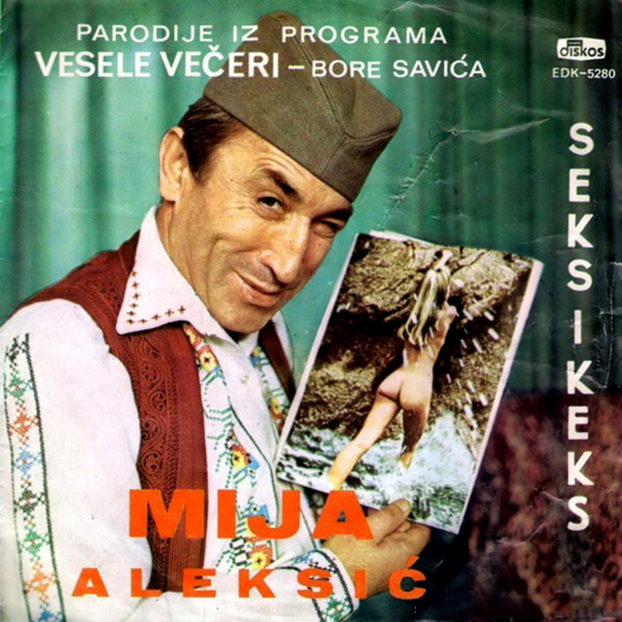 yugoslavia-bad-vinyl-record-cover-60