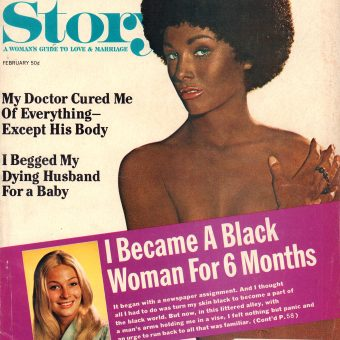 """""""I Was A Wild Hot Rod Girl!"""" And Other Torrid Tales from Confession Mags of the 1950s-1970s"""