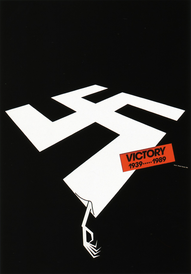 Japanese politcial posters-6