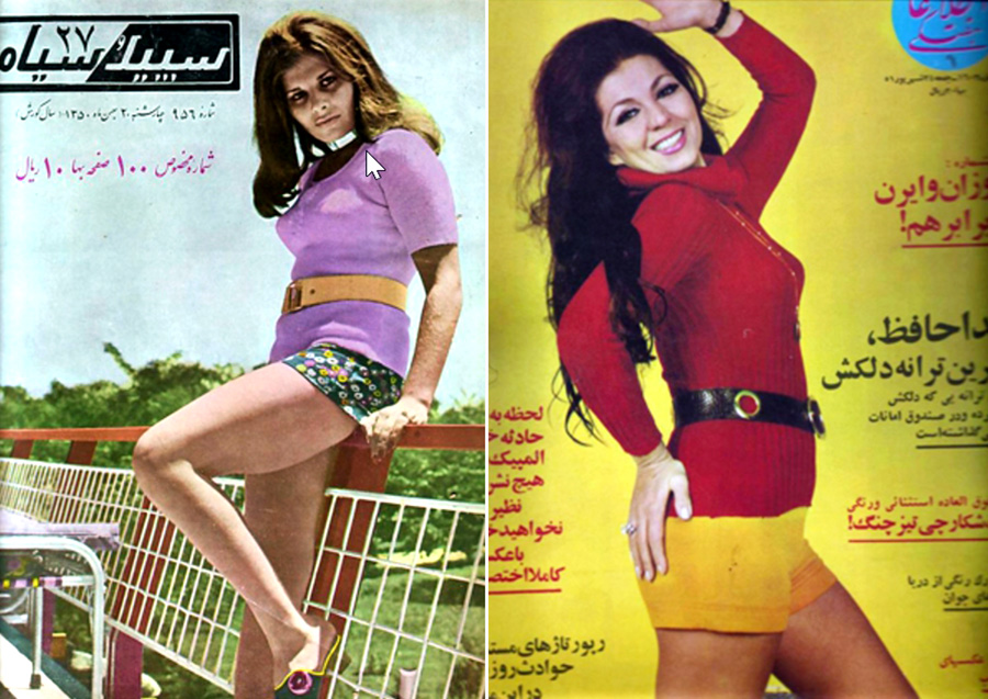 Fashion in pre-revolutionary Iran_ Pahlavi Era 1950s-1970s - مد و زیبای زمان پهل2017-04-30 11_12_34