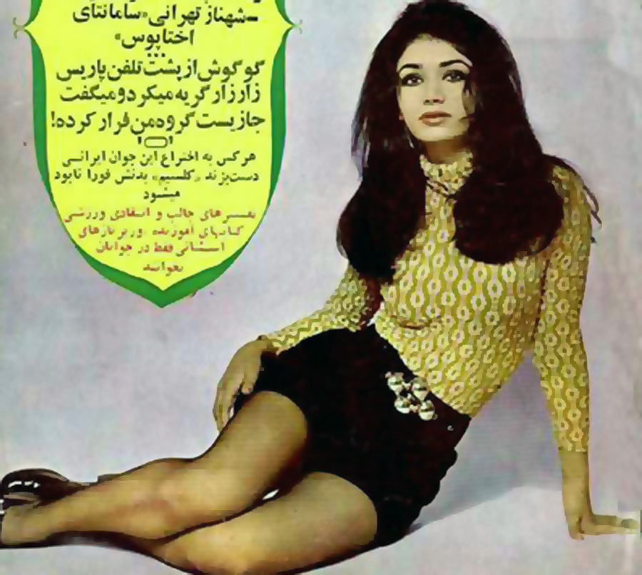 Fashion in pre-revolutionary Iran_ Pahlavi Era 1950s-1970s - مد و زیبای زمان پهل2017-04-30 11_29_56