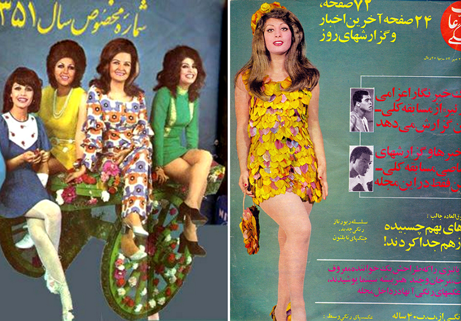 Fashion in pre-revolutionary Iran_ Pahlavi Era 1950s-1970s - مد و زیبای زمان پهل2017-04-30 11_51_59
