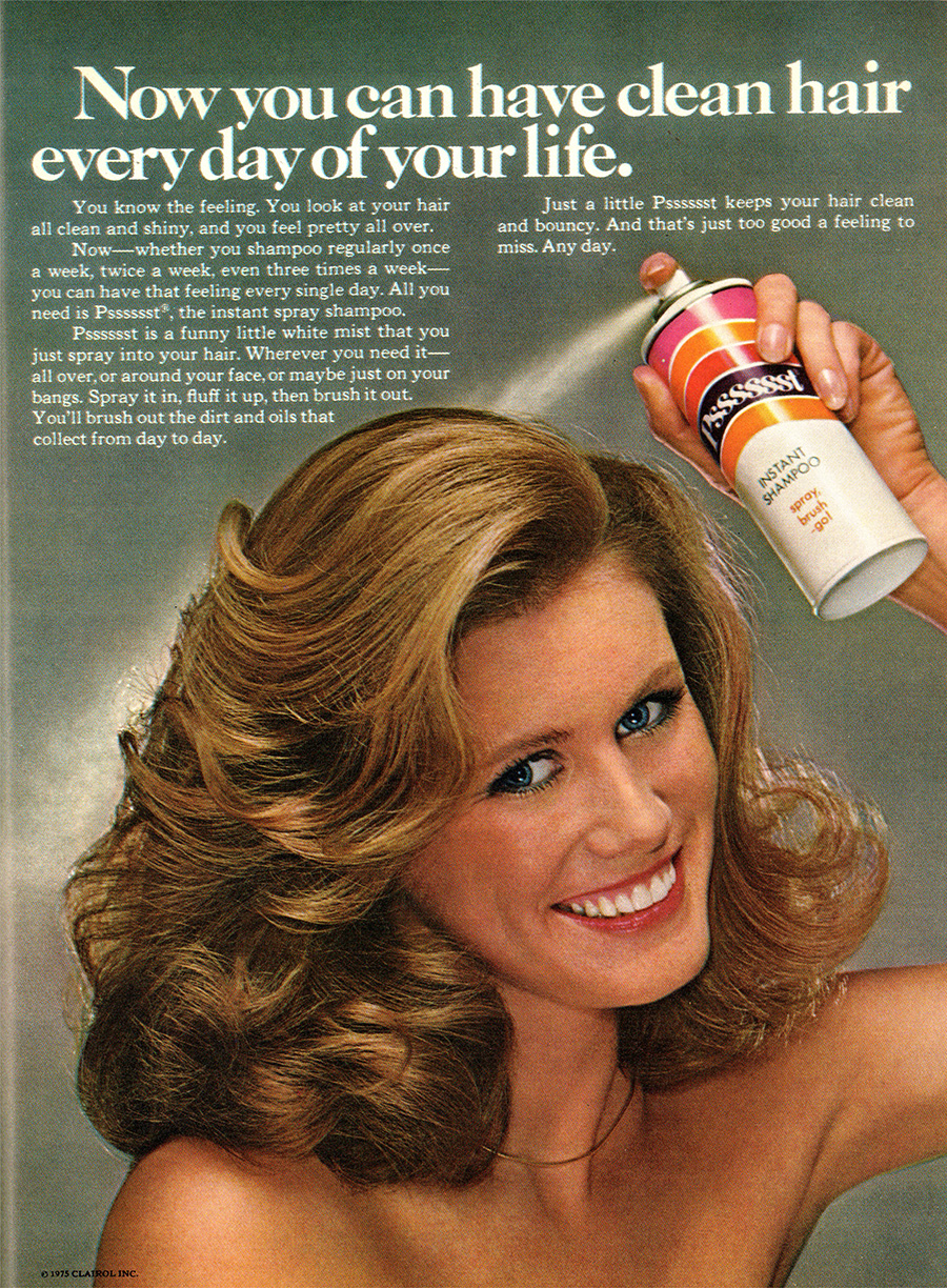 frosted sprayed and feathered 20 hair product ads from