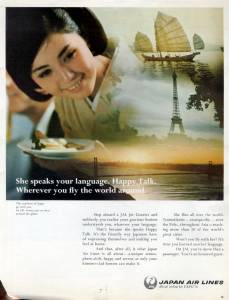 She speaks your language, Happy talk, Japanese Air Lines, January 1969