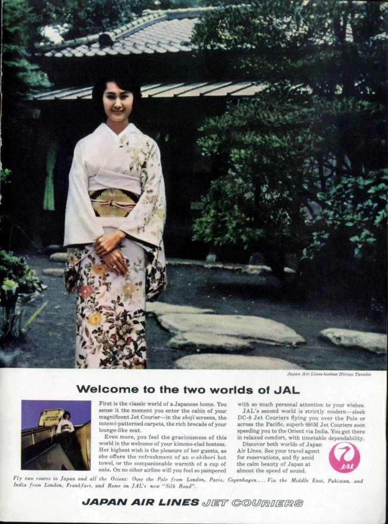 Welcome to the two worlds of JAL, January 1963 Japanese Airlines