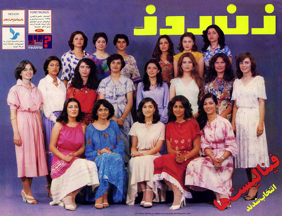 miss_iran_finalists_78
