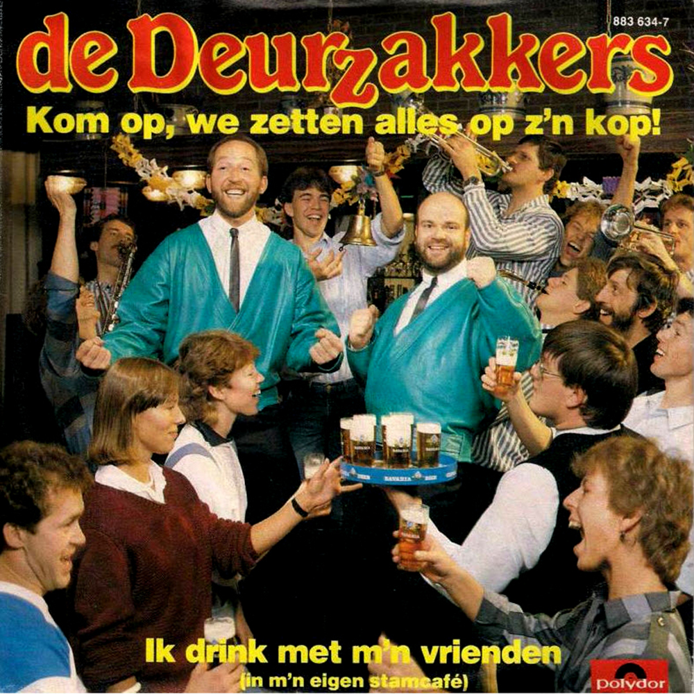 vintage album cover alcohol (12)