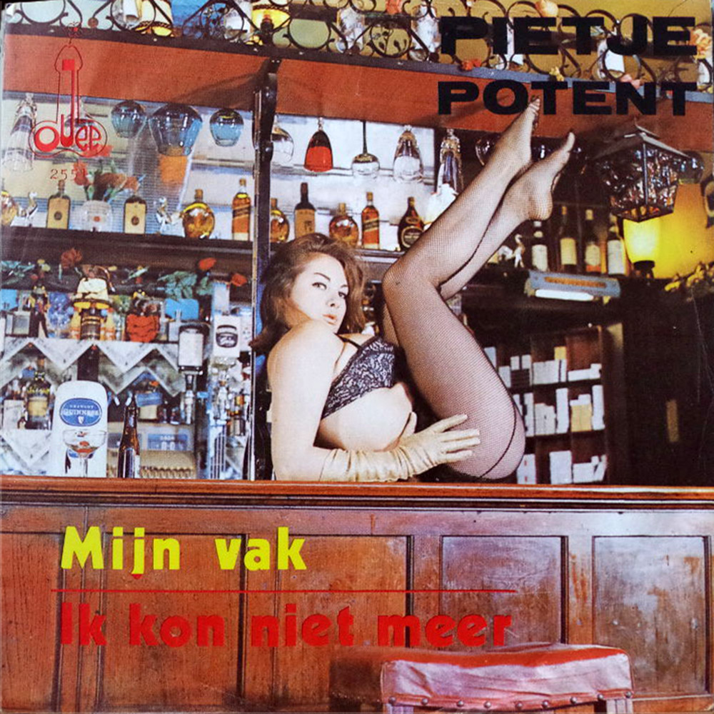 vintage album cover alcohol (5)