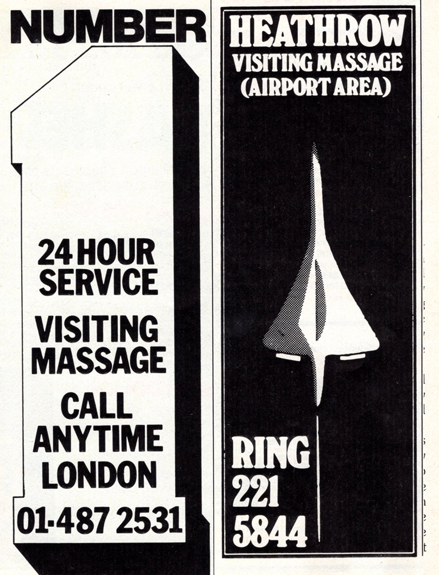 visiting massage vintage advert (14)