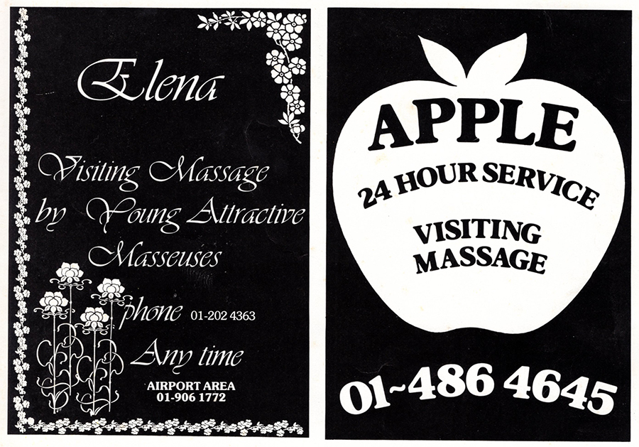 visiting massage vintage advert (17)