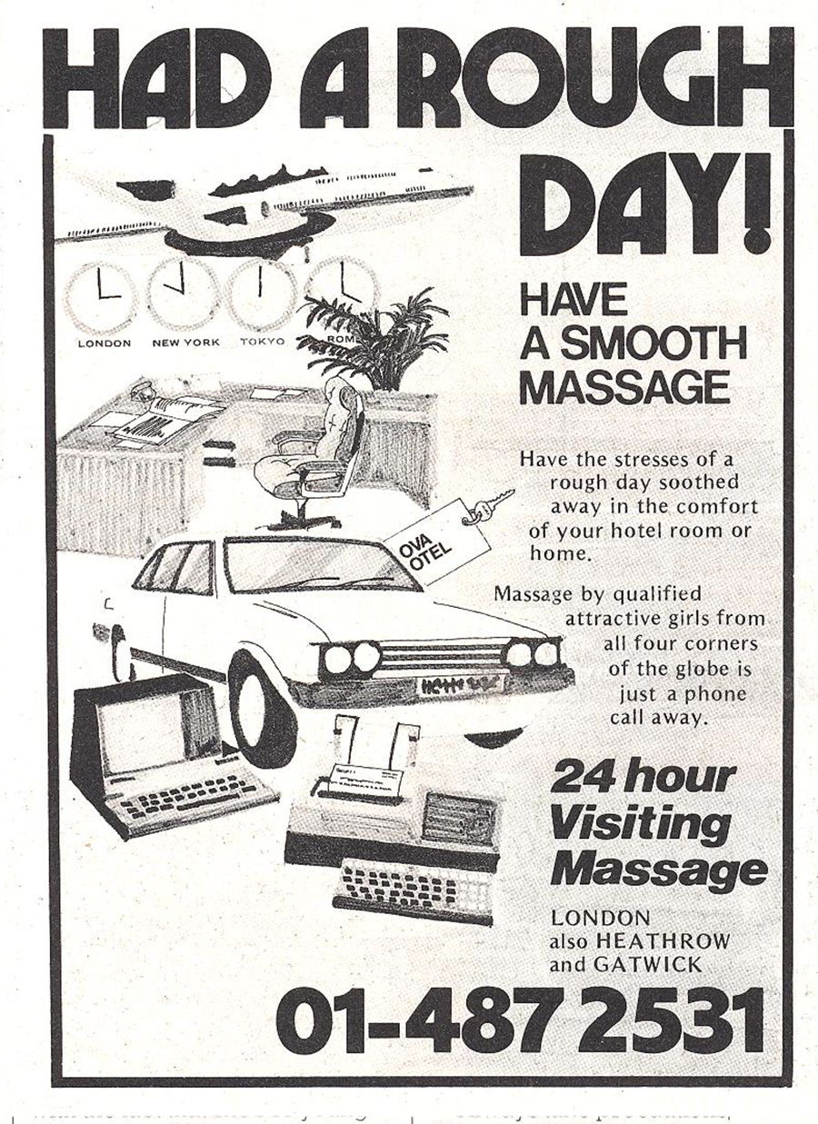 visiting massage vintage advert (2)