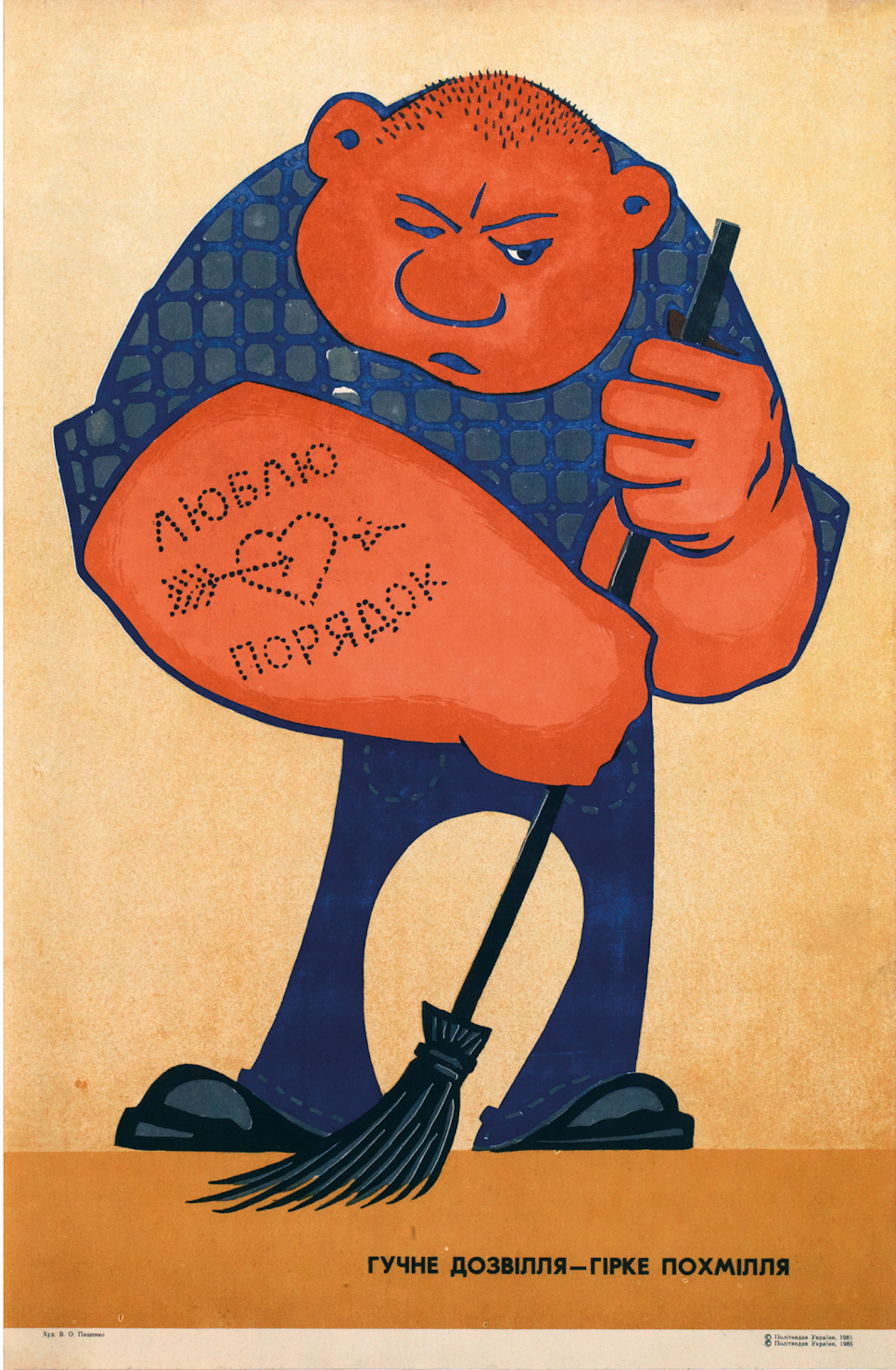Soviet Anti-Alcohol Posters