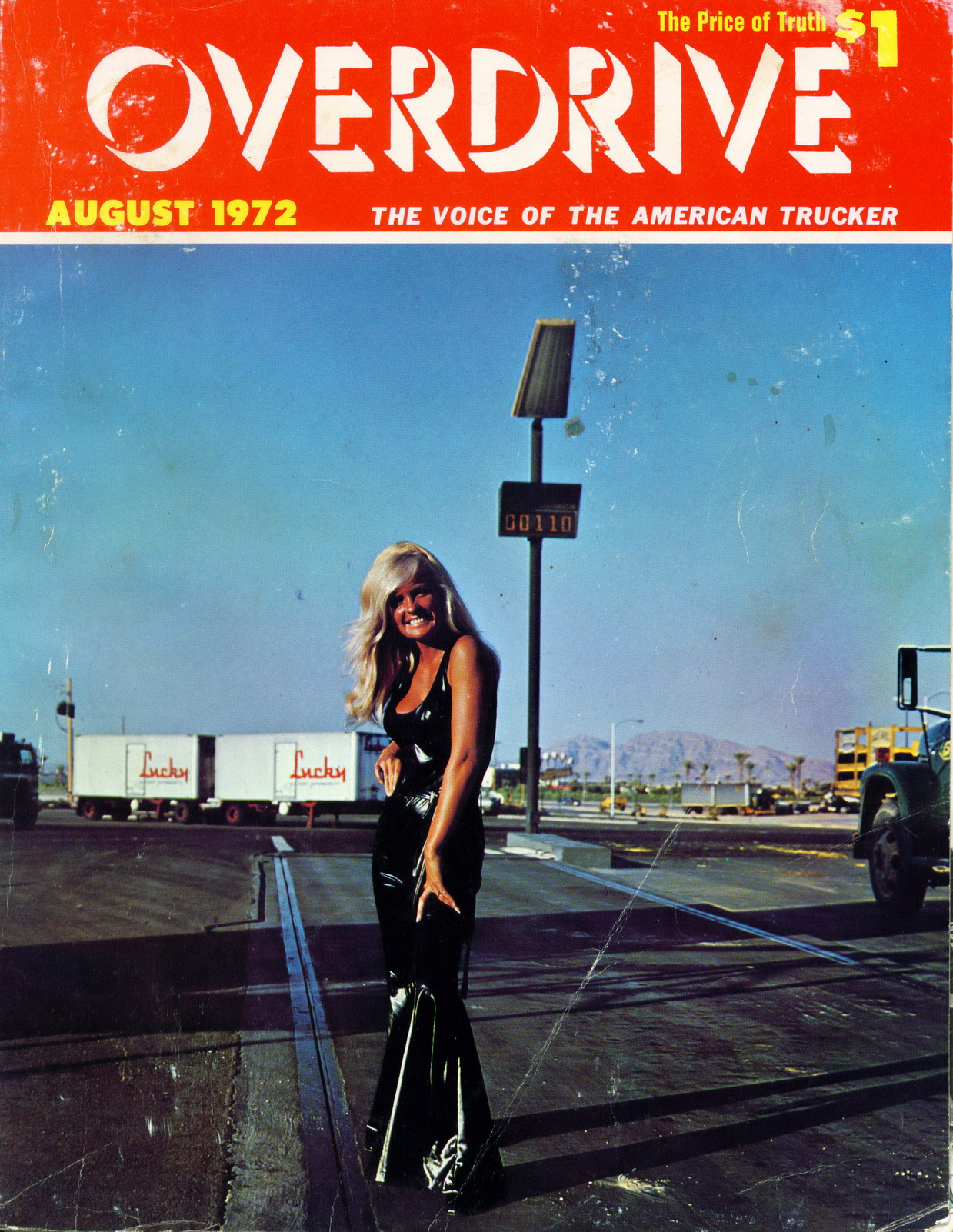 August1972FrontCover