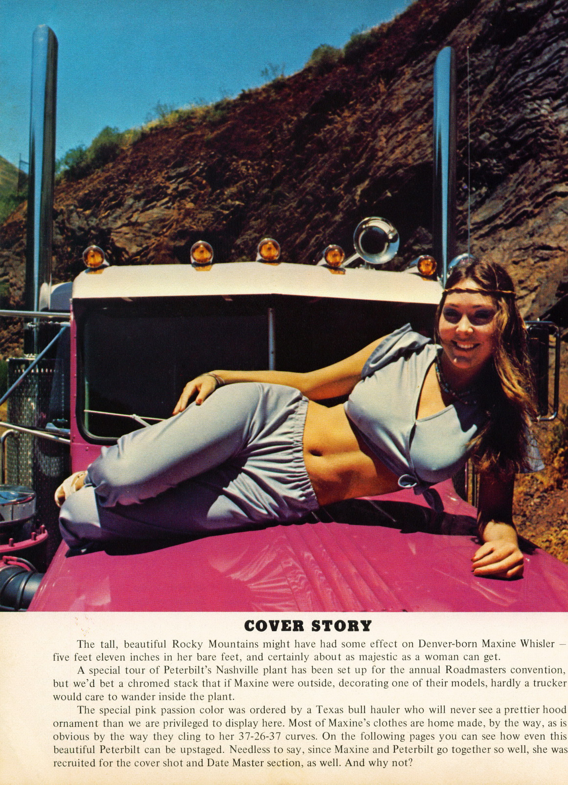August1974CoverStory1