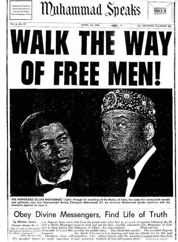 Ali on the front page of Muhammad Speaks, courtesy The Malcolm X Project at Columbia University
