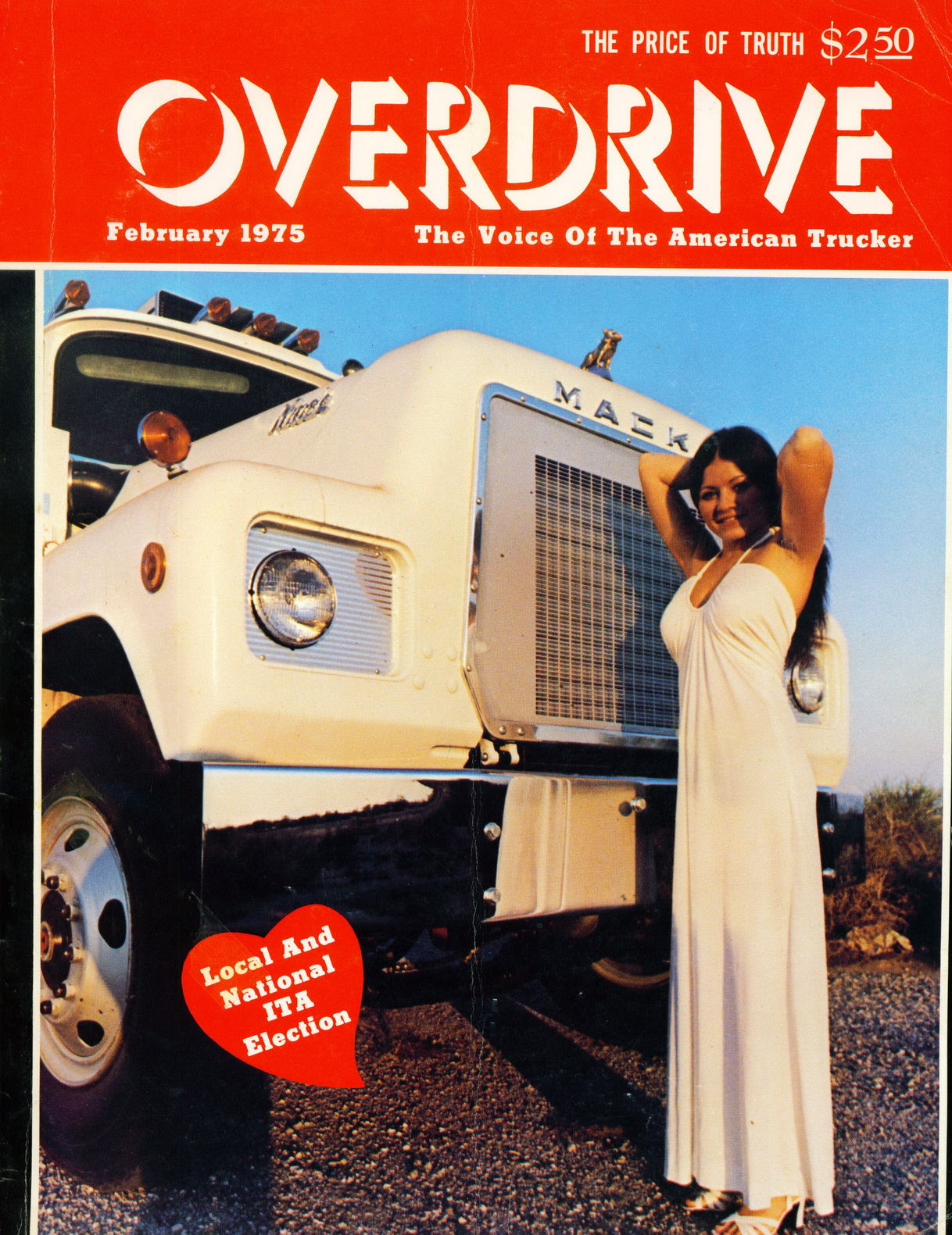 February1975FrontCover