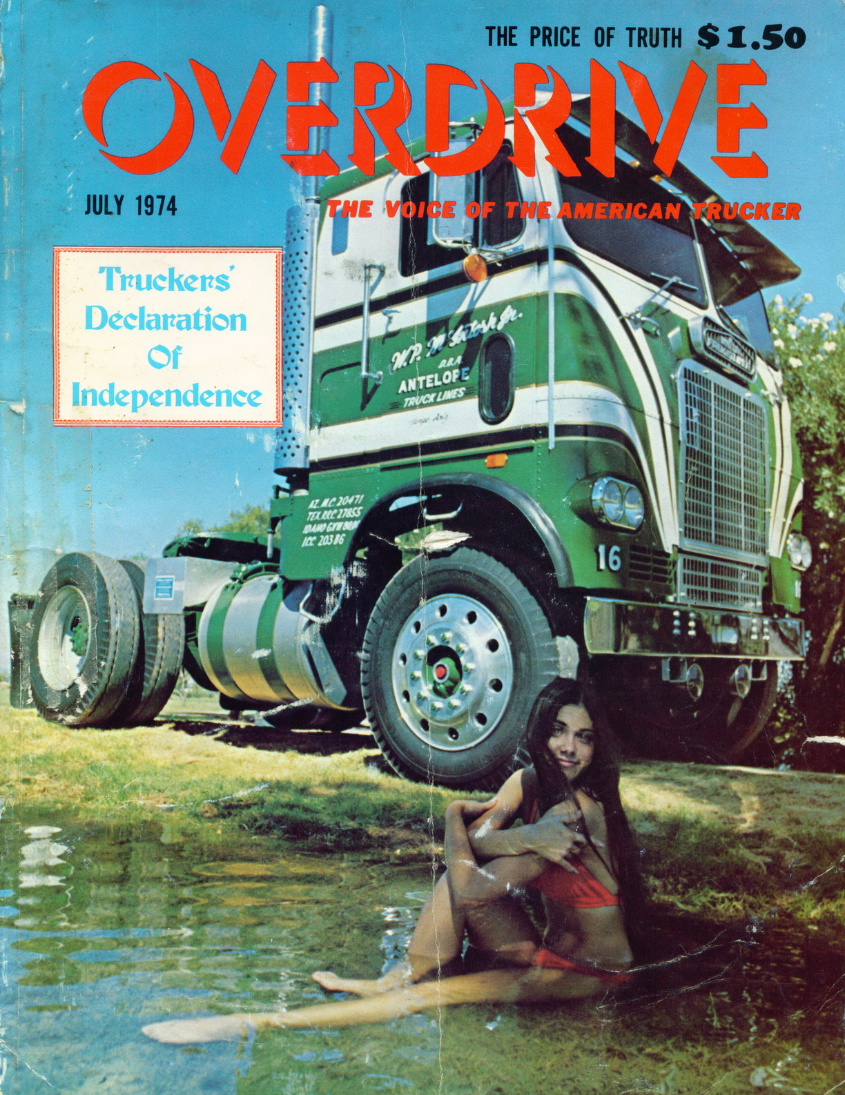 July1974FrontCover